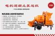 福建福清搅拌拖泵厂家卖的最好的协锐X3