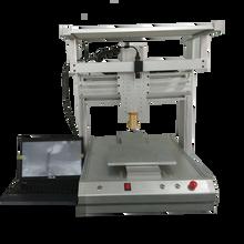 CCD视觉点胶机高精度可视点胶机设备LED光源照明胶机