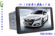深圳通用导航安卓DVD导航专用GPS导航仪一体机大屏10.1寸电容屏安卓版