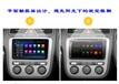 中国深圳安卓系统车载DVD,车载DVD导航GPS一体机