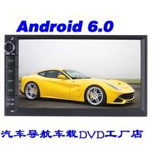 12V车载DVD汽车dvd播放器