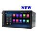 车载DVD导航2820HN6.0_汽车DVD导航仪_车载GPS导航仪品牌排名深圳