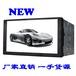 车载DVD厂家直销捷友J-3862N安卓6.0高清1024600无碟7寸电容触摸屏通用车载DVD导航