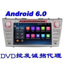 安卓高清车载DVD导航仪,丰田凯美瑞汽车GPS导航蓝牙高清8寸车载DVD