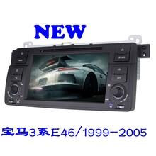 供应车载dvd宝马E39宝马E46宝马E90系列车载DVD