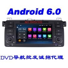 12V安卓高清宝马汽车车载DVD电脑播放器汽车DVD