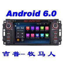 导航工厂店J-8856HN6.0吉普牧马人安卓车载DVD