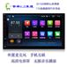 消费电子汽车全球定位系统dvd导航、无线电导航
