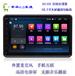 深圳汽车全球定位系统dvd无线电导航特价批发价格