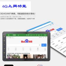 车载dvd导航一体机影音导航安卓6.0系统
