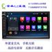 影音播放机汽车全球定位系统dvd导航、无线电导航