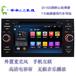 福特-老福克斯车载dvd导航影音导航安卓6.0系统