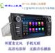 宝马3系安卓6.0系统E90汽车导航,安卓系统汽车导航,宝马3系车载电脑