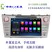 汽摩及配件汽车全球定位系统导航、dvd无线电导航