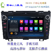 本田-CR-V车载dvd安卓6.0系统影音导航