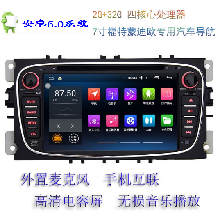 车载影音汽车收音机dvd播放器