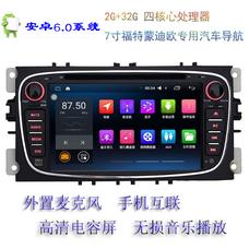 网络通信设备,电脑影音数码产品,汽车安全用品,交通运输汽车影音