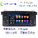 宝马3系E46车载dvd导航安卓6.0系统
