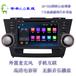 车载影音dvd无线电导航、汽车全球定位系统导航