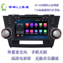DVD播放器、丰田汽车DVD播放器、安卓6.0系统影音导航DVD播放器