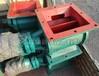 卸料器下料机卸灰阀钢性旋转轮南通