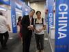 2018第4届越南国际采矿暨设备技术展览会
