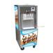 冰淇淋机商用全自动小型立式台式移动冰激凌甜筒雪糕机