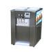 新款冰淇淋机,金利生商用冰淇淋机,三色冰淇淋机