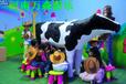 趣?#37117;?#22902;工开心农场亲子体验馆会叫的奶牛可挤奶喂奶羊羔跪乳万森厂家