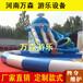 新款水滑梯龙?#21512;?#27700;乐园充气水滑梯充气水池水上乐园万森厂家定做
