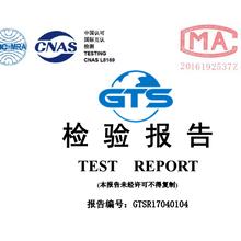 质检报告有什么用?质检报告测试项目
