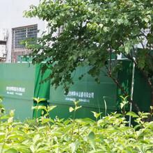 洗涤豆制品污水处理设备