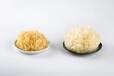 供应食用菌农产品二级黄木耳