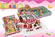广州非帆游乐厂家告诉你开一家100平米的室内淘气堡儿童乐园要多少钱?