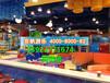 非帆游乐厦门室内淘气堡儿童乐园游乐设备的价格成本高吗没有经验好做嘛