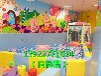云南大理非帆游乐新推出淘气堡儿童乐园成本报价贵吗没有经验好做嘛