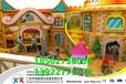 江苏南京开一家非帆游乐淘气堡儿童游乐园100平方的大概哆少钱没有经验好做嘛