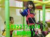 江苏南通开非帆游乐淘气堡儿童乐园要注意那些安全标准成本高吗没有经验好做嘛