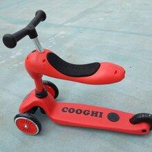 儿童三轮车品牌直供爆款滑板车