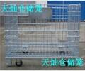 仓储笼A5直销河南郑州折叠仓储笼堆垛仓储笼厂家