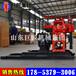 HZ130YY液压勘探钻机岩芯取样工程钻探山东巨匠供应