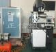 供应不锈钢激光焊接设备不锈钢制品自动焊接设备