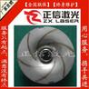 水泵叶轮激光焊机自动化激光焊接设备