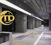 泡沫铝应用于上海SOHO复兴广场大厅装饰材料
