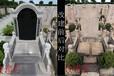 老墓改建-家庭合葬墓