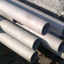 温州310S不锈钢管耐热不锈钢管厂