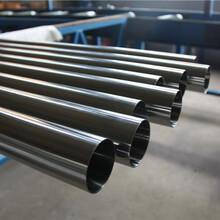 sus304不锈钢管73x4多少钱一吨