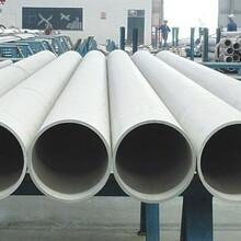 厂家现货国标06Cr18Ni11Ti不锈钢管TP321不锈钢管现货