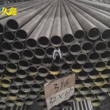 304精密不锈钢管不锈钢BA管卫生级不锈钢管厂家,