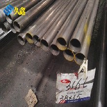 现货供应304不锈钢无缝管GB14976-2012新标不锈钢管